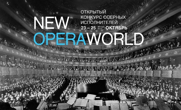 New Opera World
